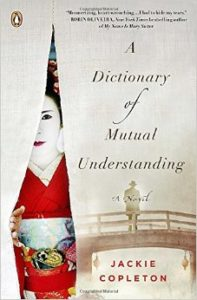 UI Book Club- A Dictionary of Mutual Understanding by Jackie Copleton @ M. Judson Booksellers | Greenville | South Carolina | United States