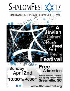 ShalomFest 2017 @ Temple of Israel | Greenville | South Carolina | United States