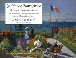 Le Monde Francophone: the new French Conversation Club @ Hampton Memorial Library | Easley | South Carolina | United States