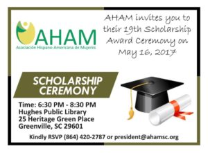 AHAM invites you to their 19th Scholarship Awards Ceremony @ Hughes Main Library | Greenville | South Carolina | United States