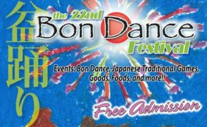 22nd Annual Bon Dance Festival @ McAlister Square | Greenville | South Carolina | United States
