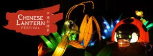 Chinese Lantern Festival: Sept. 7 - Oct 29 @ DANIEL STOWE BOTANICAL GARDEN  | Belmont | North Carolina | United States