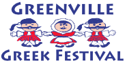 Annual Greek Festival in Greenville @ Saint George Greek Orthodox Cathedral | Greenville | South Carolina | United States