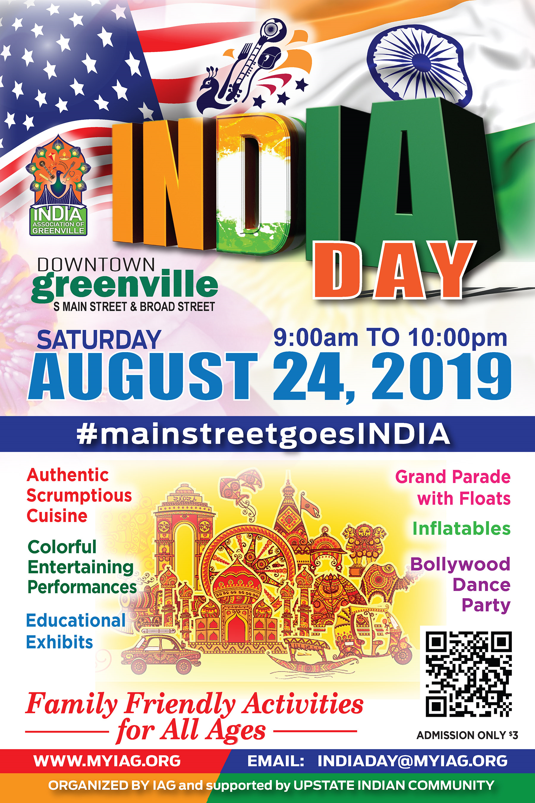 India Day @ Main Street and Broad Street