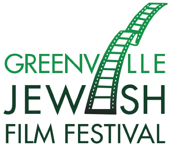 2nd Annual Greenville Jewish Film Festival - One Center, Greenville, SC @ Greenville One Center